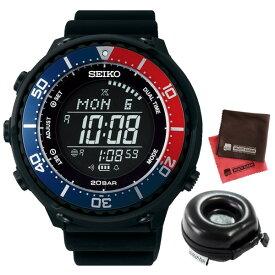 (ケース・クロスセット)(国内正規品)(セイコー)SEIKO 腕時計 SBEP003 (プロスペックス)PROSPEX メンズ LOWERCASE プロデュース&腕時計ケース1本用 丸型・クロス2枚(シリコンバンド ソーラー デジタル)