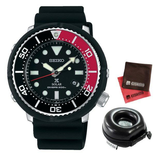 (ケース・クロスセット)(国内正規品)(セイコー)SEIKO 腕時計 SBDN053 プロスペックス(PROSPEX) メンズ LOWERCASE プロデュース 2018 限定&腕時計ケース 1本用 丸型・クロス2枚(シリコンバンド ソーラー アナログ)