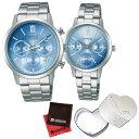 (6月新商品)(ペア箱入りセット)(国内正規品)(セイコー)SEIKO 腕時計 AGAT723 メンズ・AGET717 レディース ワイアード ペアスタイル サマーリゾート 限定&クロス2枚(ステンレ