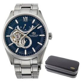 (時計ケースセット)(国内正規品)(オリエントスター)ORIENTSTAR 腕時計 RK-HJ0002L コンテンポラリー メンズ スリムスケルトン(ステンレスバンド 自動巻き(手巻付) 多針アナログ)