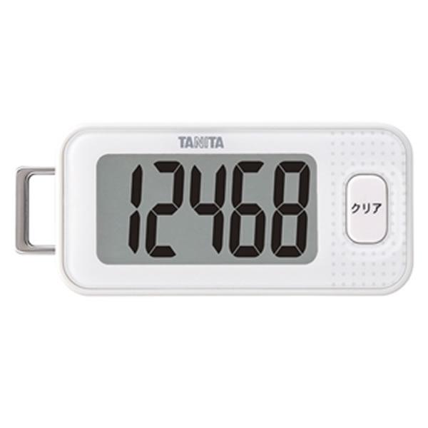 (メール便可:2点まで)【歩数計】TANITA タニタ【3Dセンサー搭載歩数計】 FB-740 WH ホワイト