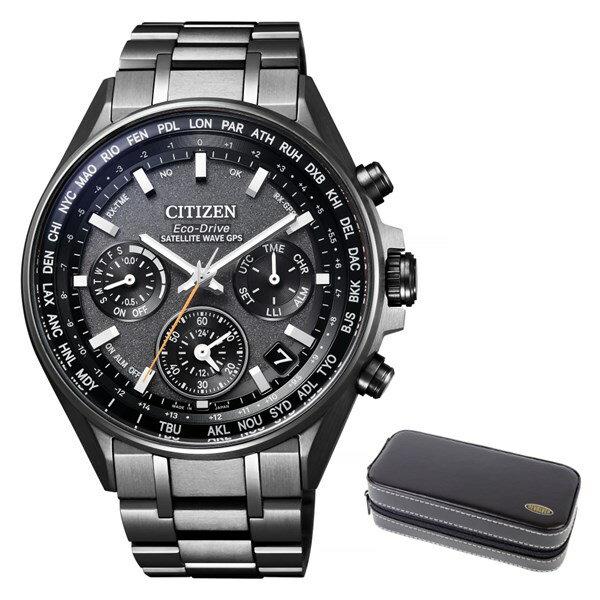 (時計ケースセット)(国内正規品)(シチズン)CITIZEN 腕時計 CC4004-58E (アテッサ)ATTESA メンズ エコドライブ GPS衛星電波時計(チタンバンド GPS電波ソーラー 多針アナログ)