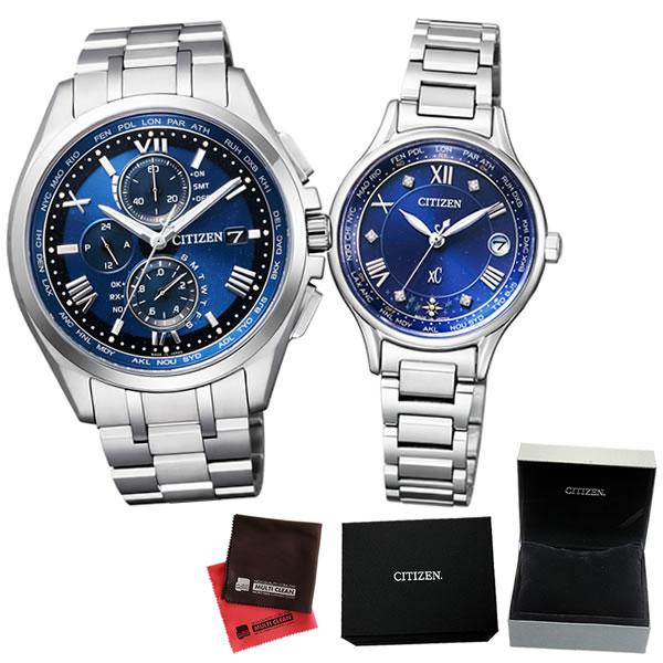 (11月新商品)(ペア箱入り・クロスセット)(国内正規品)(シチズン)CITIZEN 腕時計 AT8041-54L (アテッサ)ATTESA メンズ・EC1160-54L (クロスシー)xC レディース ペア 限定(チタンバンド ソーラー電波 ペアウォッチ)