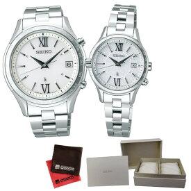 (ペア箱入りセット)(国内正規品)(セイコー)SEIKO 腕時計 SSVH025 メンズ・SSVV035 レディース (ルキア)LUKIA&クロス2枚(ステンレスバンド 電波ソーラー アナログ ペアウォッチ)