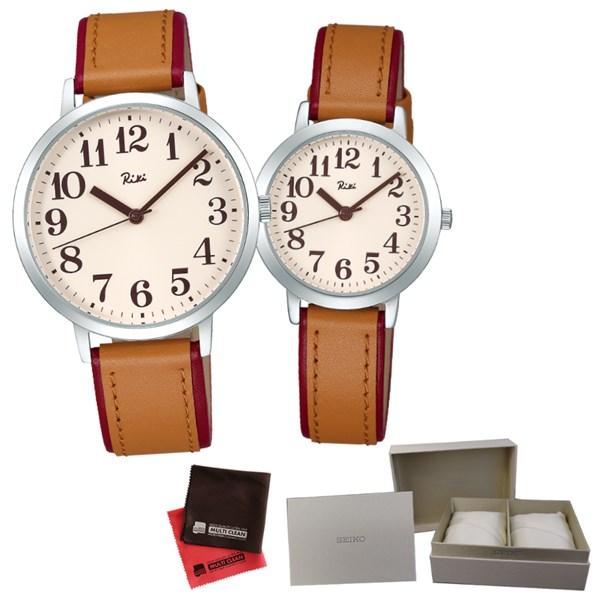 (ペア箱入り・クロスセット)(国内正規品)(セイコー)SEIKO 腕時計 AKPK434・AKQK443 (アルバ リキ クオーツ)ALBA Riki ペア 日本の伝統色(牛革バンド クオーツ アナログ ペアウォッチ)