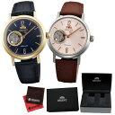 (ペア箱入り・クロスセット)(国内正規品)(オリエント)ORIENT 腕時計 WV0441DB (ネイビー)・WV0471DB (ピンク) (スタイリッシュ&ス...