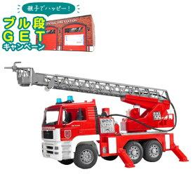 Bruder Pro Series(ブルーダープロシリーズ) 1/16知育玩具 MAN 消防車(02771)【玩具/おもちゃ】