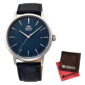 (クロスセット)(国内正規品)(オリエント)ORIENT 腕時計 RN-AC0E04L (コンテンポラリー)CONTEMPORARY メンズ(牛革バンド 自動巻き(手巻付) アナログ)
