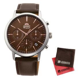 (クロスセット)(国内正規品)(オリエント)ORIENT 腕時計 RN-KV0304Y (コンテンポラリー)CONTEMPORARY メンズ クロノグラフ(牛革バンド クオーツ 多針アナログ)