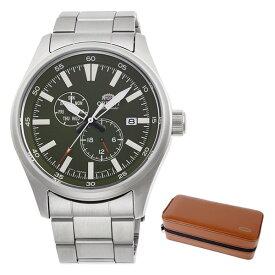 (時計ケースセット)(国内正規品)(オリエント)ORIENT 腕時計 RN-AK0402E (スポーツ)SPORTS メンズ(ステンレスバンド 自動巻き(手巻付) 多針アナログ)