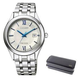 (9月新商品)(時計ケースセット)(国内正規品)(シチズン)CITIZEN 腕時計 AW1000-51A (エクシード)EXCEED メンズ ペアモデル(チタンバンド ソーラー アナログ)
