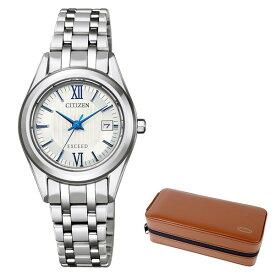 (9月新商品)(時計ケースセット)(国内正規品)(シチズン)CITIZEN 腕時計 FE1000-51A (エクシード)EXCEED レディース ペアモデル(チタンバンド ソーラー アナログ)
