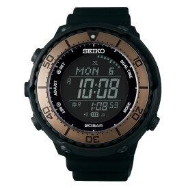 (国内正規品)(セイコー)SEIKO 腕時計 SBEP025 (プロスペックス)PROSPEX メンズ フィールドマスター LOWERCASE プロデュースモデル(シリコンバンド ソーラー デジタル)