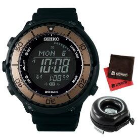 (10月新商品)(時計ケース丸型・クロスセット)(国内正規品)(セイコー)SEIKO 腕時計 SBEP025 (プロスペックス)PROSPEX メンズ フィールドマスター LOWERCASE プロデュースモデル(シリコンバンド ソーラー デジタル)