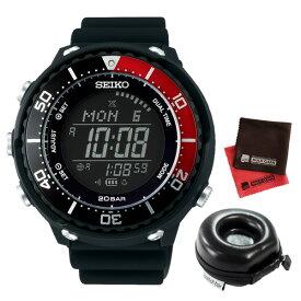 (10月新商品)(時計ケース丸型・クロスセット)(国内正規品)(セイコー)SEIKO 腕時計 SBEP027 (プロスペックス)PROSPEX メンズ フィールドマスター LOWERCASE プロデュースモデル(シリコンバンド ソーラー デジタル)