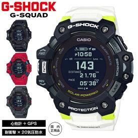 カシオ CASIO 腕時計 GBD-H1000 Gショック G-SHOCK メンズ G-SQUAD Bluetooth搭載 心拍計 GPS電波ソーラー デジタル GBD-H1000-1A7JR/GBD-H1000-1JR/GBD-H1000-4JR/GBD-H1000-8JR(国内正規品)