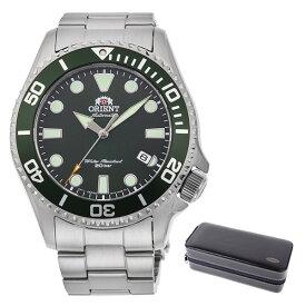 (時計ケースセット)(オリエント)ORIENT 腕時計 RN-AC0K02E (スポーツ)SPORTS ダイバー メンズ ステンレスバンド 自動巻き(手巻付) アナログ(国内正規品)