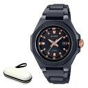 (時計ケースセット)カシオ CASIO 腕時計 MSG-W350CG-1AJF ベビーG BABY-G レディース G-MS オクタゴンベゼル 電波ソーラー ステンレスバンド アナログ(国内正規品)(10月新商品)