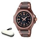 (時計ケースセット)カシオ CASIO 腕時計 MSG-W350CG-5AJF ベビーG BABY-G レディース G-MS オクタゴンベゼル 電波ソーラー コンポジットバンド アナログ(国内正規品)(10月新商品)