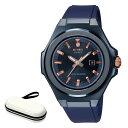 (時計ケースセット)カシオ CASIO 腕時計 MSG-S500G-2A2JF ベビーG BABY-G レディース G-MS ソーラー 樹脂バンド アナログ(国内正規品)(10月新商品)