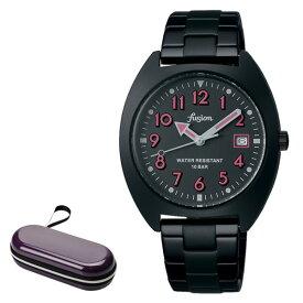 (時計ケースセット)セイコー SEIKO 腕時計 AFSJ404 アルバ フュージョン ALBA fusion メンズ レディース 学生 クオーツ ステンレスバンド アナログ(国内正規品)