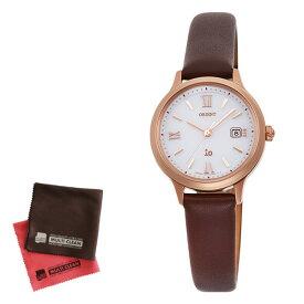 (クロス付)オリエント ORIENT 腕時計 RN-WG0410S イオ iO レディース NATURAL&PLAIN クオーツ 牛革バンド アナログ(国内正規品)