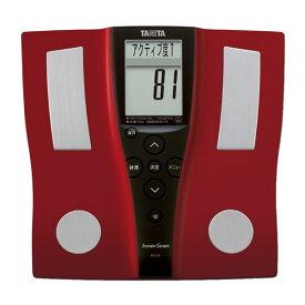 ※クーポン配布中 音声で案内してくれる、見やすさ、使いやすさにこだわった体組成計 タニタ 体組成計 BC-210RD レッド TANITA BC210 【 ひょう量(最大計量)150kg 】体重計 乗るピタ機能で簡単測定 体脂肪率 BMI 内臓脂肪レベル 筋肉量 基礎代謝量 推定骨量