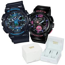 【ペア箱入りセット】 CASIO(カシオ) 【腕時計】 GA-100CB-1AJF Gショック & BGA-190-1BJF ベビーG 専用ペア箱(Gショック&ベビーG)セット 【ペアウォッチ】 [GA100CB1AJF] [BGA1901BJF]
