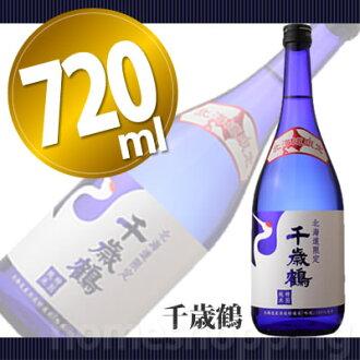 [Sapporo, Chitose crane Hokkaido limited edition special junmai sake 720 ml box with dry