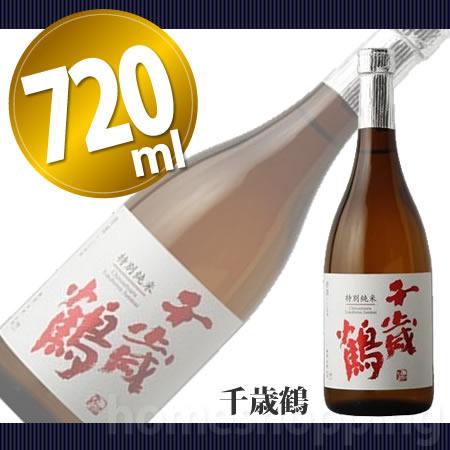 日本清酒【日本酒】千歳鶴 特別純米 720ml