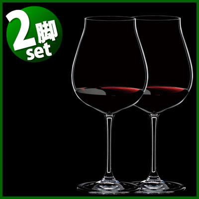 リーデル ヴィノムXL ピノ・ノワール 2脚セット 【6416/67】【ワイングッズ / ワイングラス】★ペアセット★【正規品】