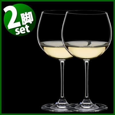 リーデル ヴィノムXL モンラッシェ 2脚セット 【6416/57】【ワイングッズ / ワイングラス】★ペアセット★【正規品】