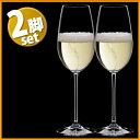 リーデル オヴァチュア シャンパン 「2脚セット」 【6408/48】【ワイングッズ / ワイングラス】★ペアセット★【正規品】