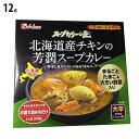 【送料無料】【12個セット】ハウス食品 スープカリーの匠 北海道産チキンの芳潤スープカレー(北海道限定) 360g