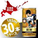 【缶コーヒー】30入1箱 [ポッカコーヒー] ファイターズ2017年選手缶 微糖 185g缶 北海道限定/期間限定【ラッピング不可】