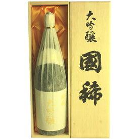 国稀 大吟醸 1800ml 日本酒 辛口 北海道の地酒 (増毛町) 国稀酒造 國稀 くにまれ 一升瓶 お中元 お歳暮 贈り物 ギフト お祝い プレゼント