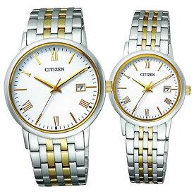 【国内正規品】CITIZEN(シチズン) 腕時計 Citizen Collection[シチズン コレクション] ペアウォッチ BM6774-51C&EW1584-59C【エコ・ドライブ腕時計/ペアモデル】