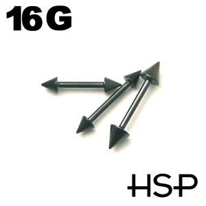 ストレートバーベル コーン 16G ブラック 黒 ボディピアス 軟骨ピアス ヘリックス トラガス ボディーピアス サージカルステンレス メンズ レディース nnktp tibnp