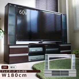 テレビ台 ハイタイプ 収納 55インチ 60インチ対応 テレビボード 壁面家具 リビング壁面収納 TV台 テレビラック ゲート型AVボード ブラウン 白 オリジナル TCP301