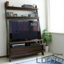 テレビ台 ハイタイプ 50インチ対応 125cm幅 天然木調 木製 PD004 北欧 ブルックリン 西海岸 モダン ヴィンテージ イン…