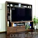 テレビ台 ハイタイプ 壁面家具 リビング壁面収納 55インチ対応 TV台 テレビラック ゲート型AVボード 天然木調 木製 PD…