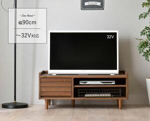 テレビ台 ローボード 幅90cm TWICE トワイス SL317