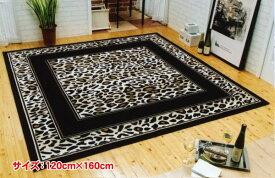 ヒョウ柄 120×160 カーペット ラグ マット じゅうたん 絨毯 ホットカーペット ひょう柄 豹柄 ベルギー製 01 送料無料
