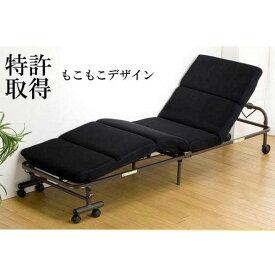 リクライニングベッド 折りたたみベッド モコモココンパクト SA562 送料無料