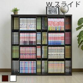 スライド 本棚 ダブルスライド 幅90cm コミック スライド本棚 書棚 DVD収納 CD収納 大容量 棚 収納棚 オシャレ 木製 TCP310