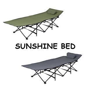 ベッド サンシャインベッド LFS-709