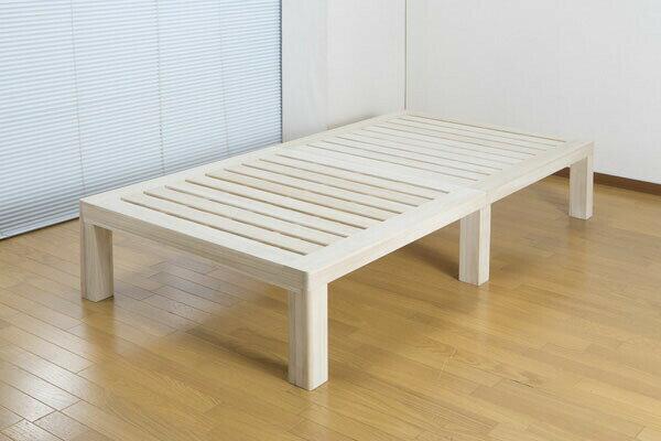 すのこベッド 木桐製ベッド 総桐ステージすのこベッド シングル 天然木 通気性抜群