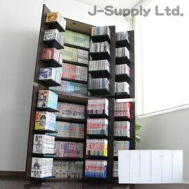 DVDラック DVD収納ラック 2個組 まんが収納 コミック収納 JS70D 送料無料