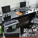 パソコンデスク ダブルデスク 鏡面 ブラック 120cm 60cm 180cm パソコンラック+チェスト 3点セット キズに強い JS18N-BK リモートワーク テレワーク 在宅勤務 ホームオフィス