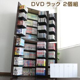 DVDラック DVD収納ラック 2個組 まんが収納 コミック収納 JS70-SET2 送料無料